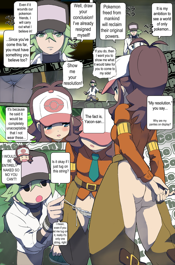 brother pokemon comic to brother Squirrel and hedgehog